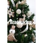 "Brad de Craciun 270 cm ""alegorie naturala"""
